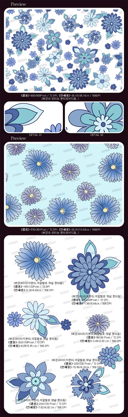 한국어 패션 화려한 패턴 시리즈-13
