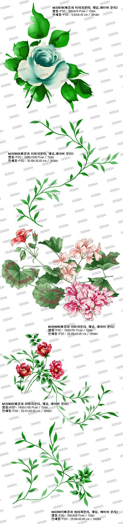 ファッションの花し、葉の層状 psd の素材