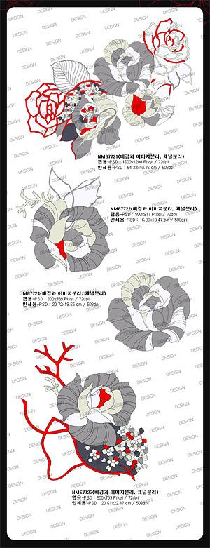 Effets de dessin de la ligne pour le psd roses peint à la main en couches matériel