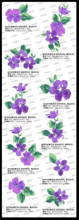 ผล watercolor ดอกไม้ - อมม่วง psd ชั้นวัสดุ