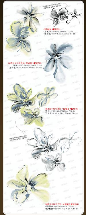 Encre effet mode fleur