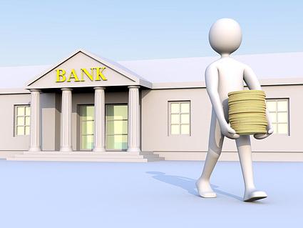 3D банки для перемещения денег из материала мало изображение