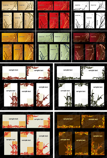 ファッションのパターンのカードのテンプレート