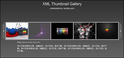 Flash + xml horizontale photo montrant la procédure recommandée