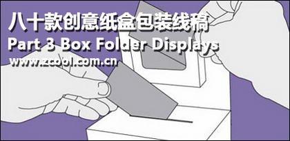 paragraphe classique Daomo vecteur packaging material-3