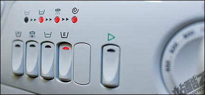 洗濯機ボタン画像素材