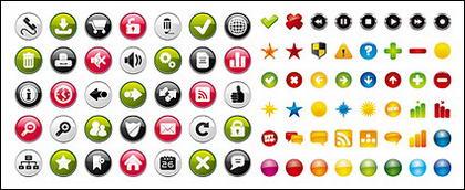 Radio botón icono material de vectores