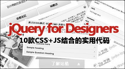 CSS + 실용적인 코드의 JS 조합