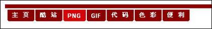 CSS navigasi horisontal bar-1