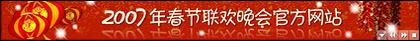 Código de anuncio banner flash tipo esbelto