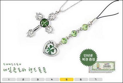 แผนที่ขนาดใหญ่ stochastic เกาหลีโฆษณา