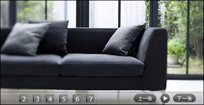 フラッシュ + xml 広告コード