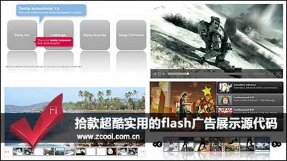 Impressions flash de code source utile