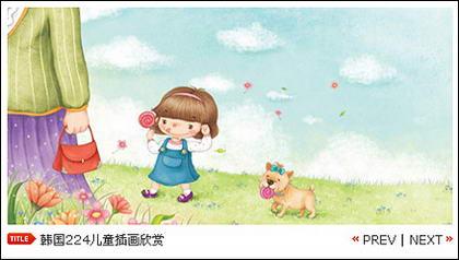 สวยงามโฟกัสภาพโฆษณารหัส (js + css)