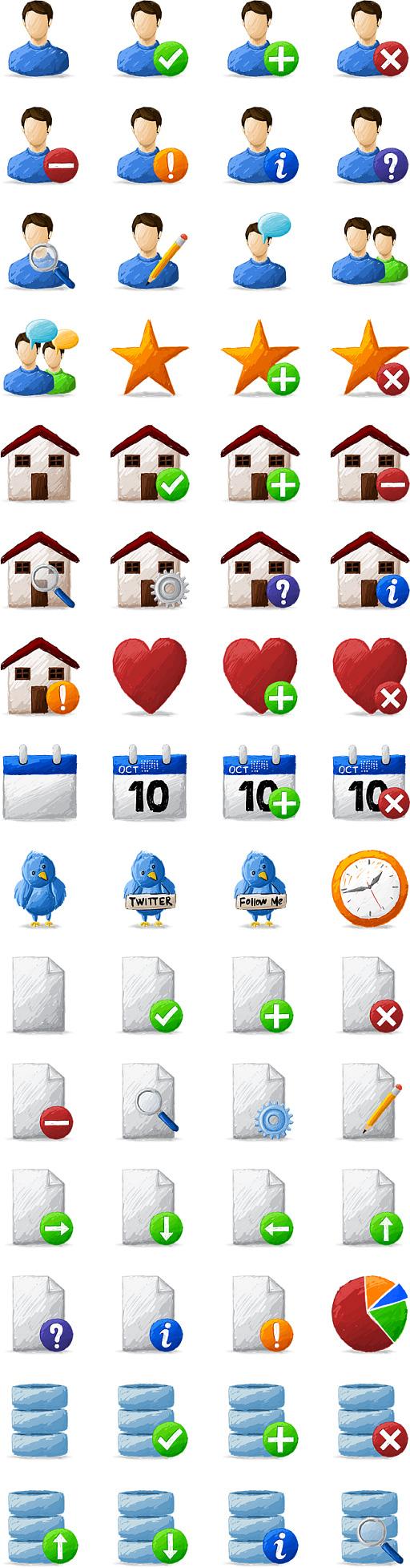 Artistica, twitter บ้าน ปัดเศษเค้ก ฐานข้อมูล สถิติ นาฬิกา เวลา
