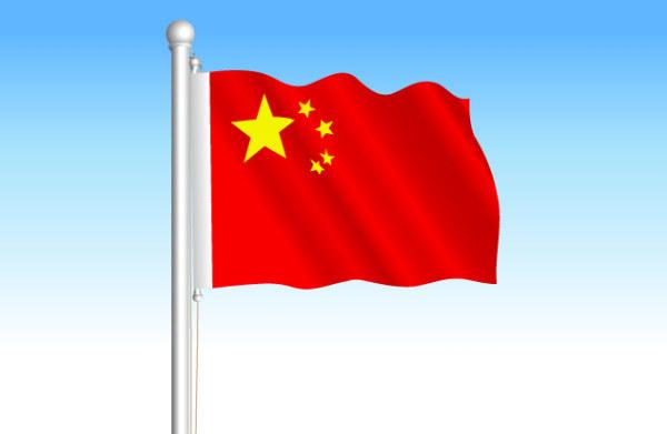 ธงชาติจีน vector วัสดุ