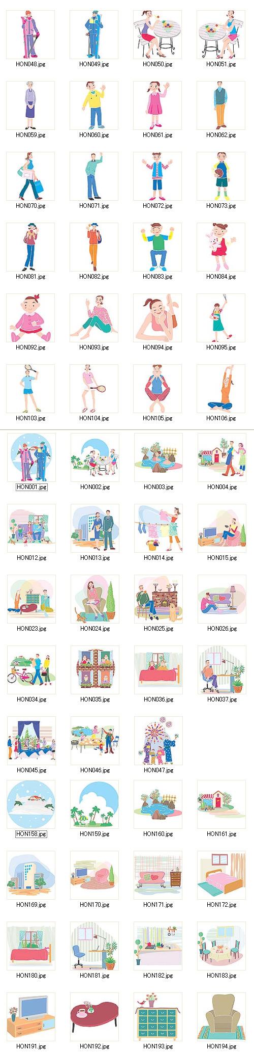 Cartoon ครอบครัว โรงเรียน ผู้คน เฟอร์นิเจอร์