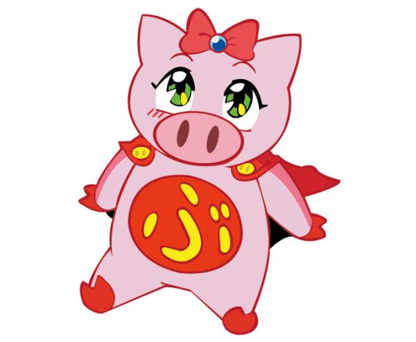 Vecteur de cochon de jeune fille de vol