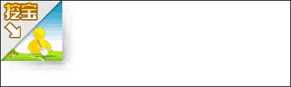 Telescópica esquina superior izquierda del anuncio flash de página