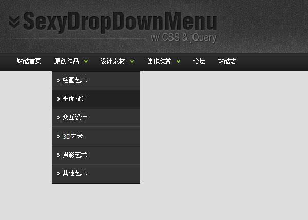 JQuery に基づくユーティリティのドロップ ダウン メニューのコード