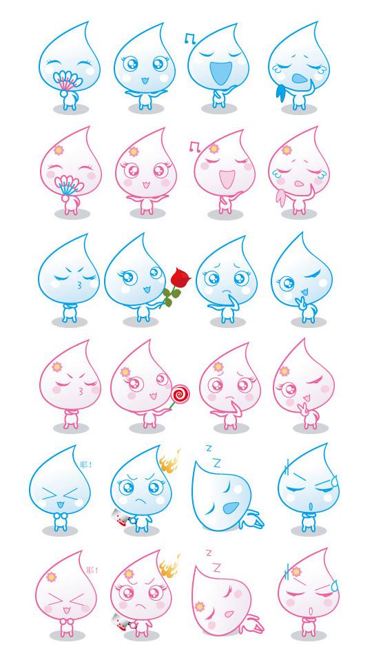 Animação de gif água pequenas gotículas emoticons