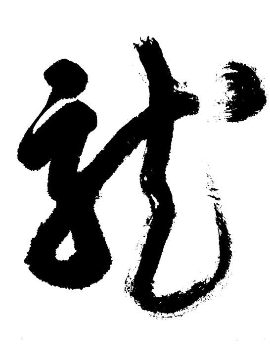 Calligraphy เวกเตอร์วัสดุ-2