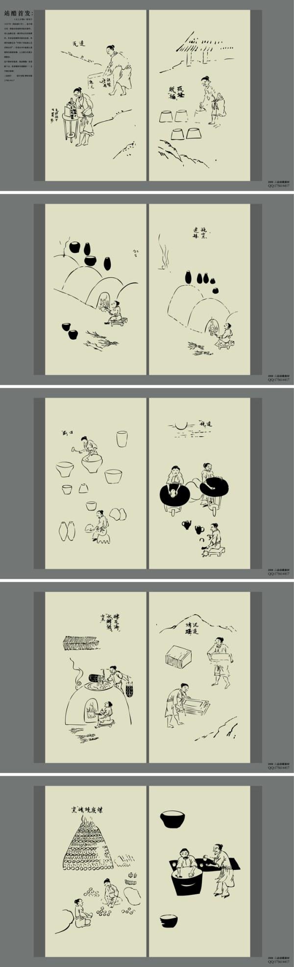 天作品コレクション ベクター素材 (7)
