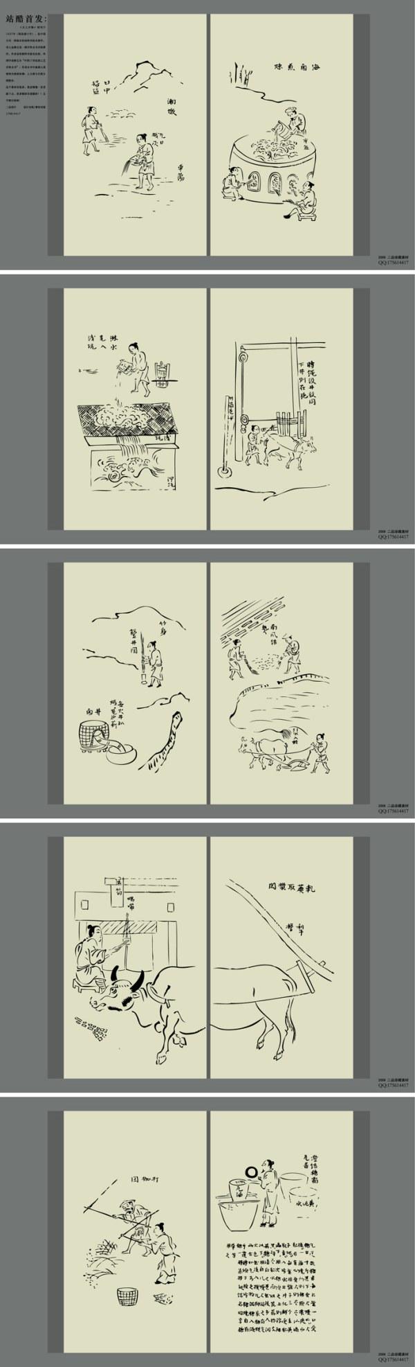 Himmlische Kreationen Sammlung Vektor-Material (6)