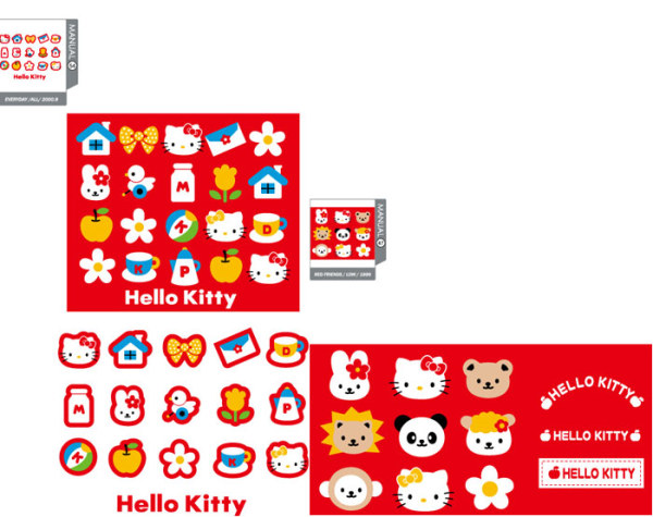 Hello kitty; oficial Vector 47/54