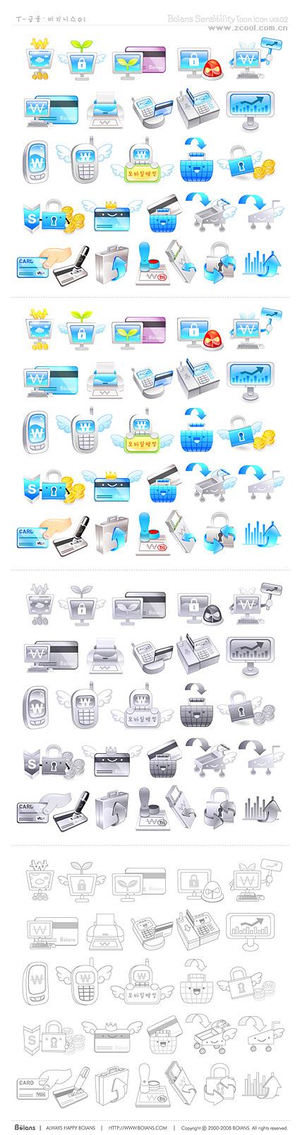 Lindo tema financiero icono material de vectores