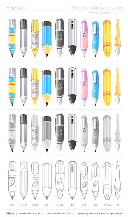 น่ารักปากกาคอนเวกเตอร์วัสดุ