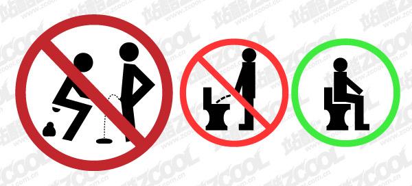 Sala para prohibir la firma material de vectores