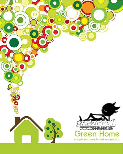 เวกเตอร์สีเขียวบ้านวัสดุ