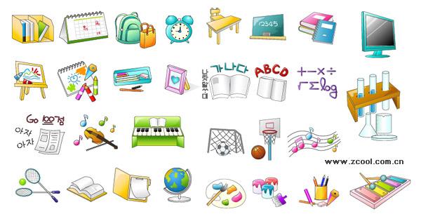 Escuela elementos icono material de vectores