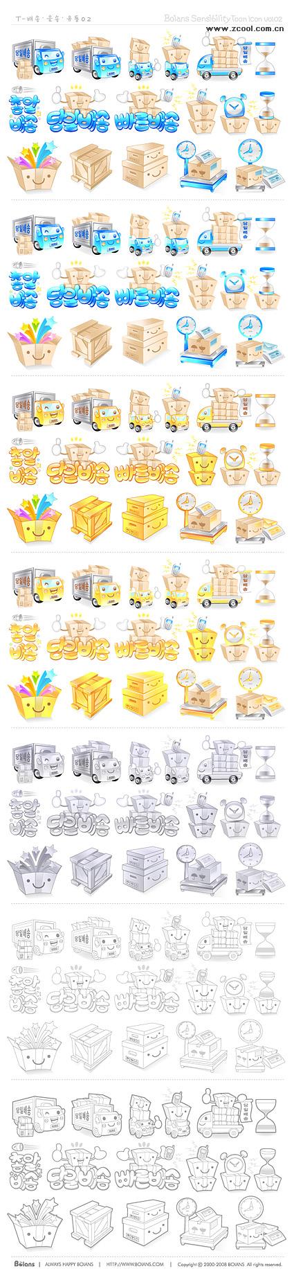 Icono de los automóviles lindo vector 2 de bienes materiales