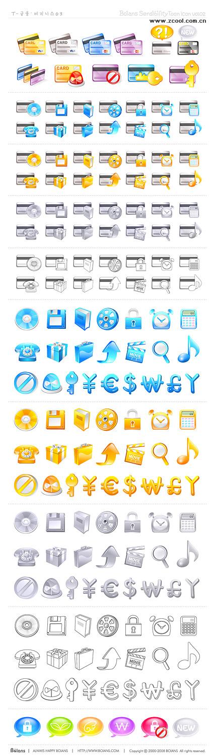 Financiero lindo icono material de vectores