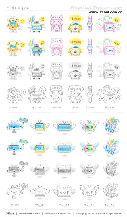 Electrónica productos lindo icono material de vectores