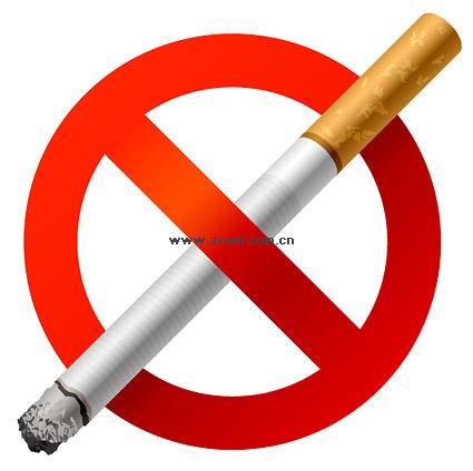 Ningún material de vector de fumar