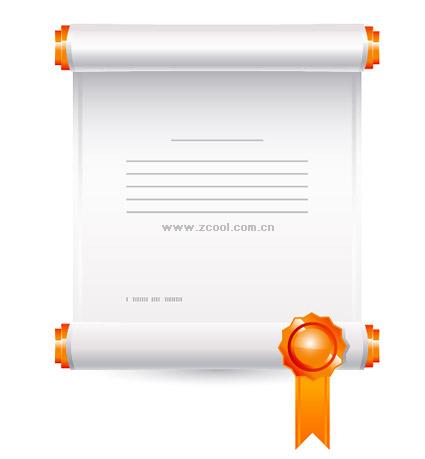 素材の表彰の証明書をベクトルします。