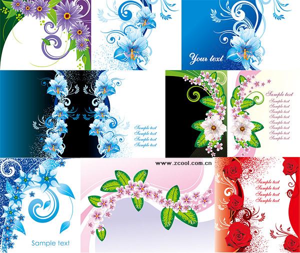 Изысканный цветочный узор векторного материала