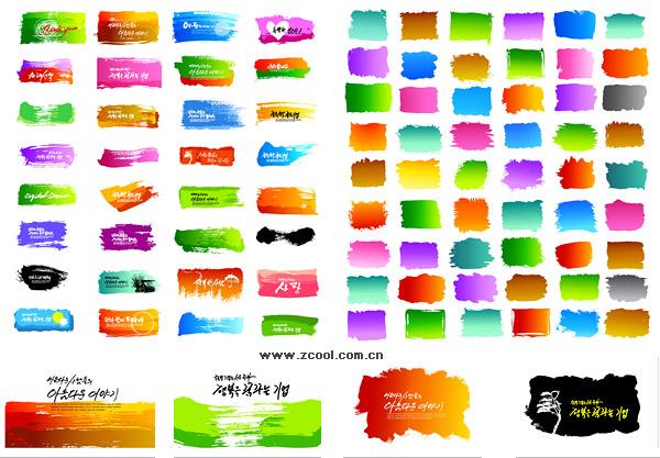 ファッション インク要素ベクトル材料-6