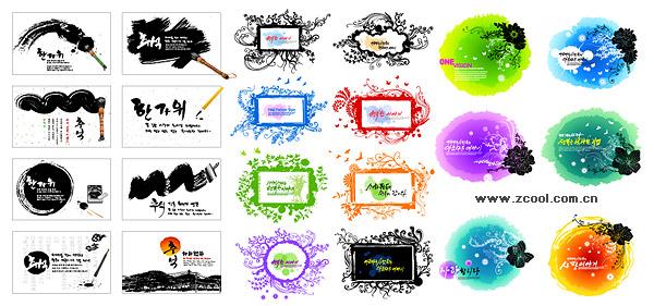 ファッション インク要素ベクトル材料-2