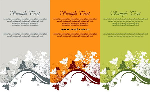 3 색 패턴 벡터 소재 패션