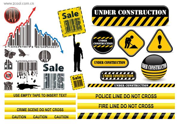 판매 및 벡터 자료의 유지 관리