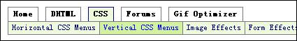 CSS 水平ナビゲーション バー-9