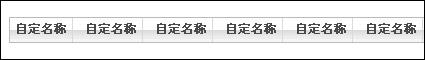 CSS navigasi horisontal bar-8