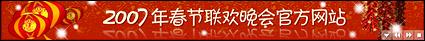 Código de anúncio de banner flash Delgado-tipo