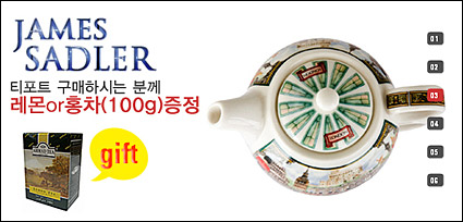 เกาหลีใต้แฟลชโฟกัสขนาดใหญ่ของรหัสโฆษณา