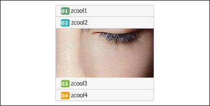เกาหลีใต้โฆษณาขนาดเล็กที่สวยงามพร้อมรหัส (4 รูปสลับ)