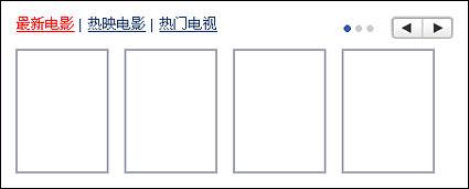 トップ推奨 js コード (12 計画)